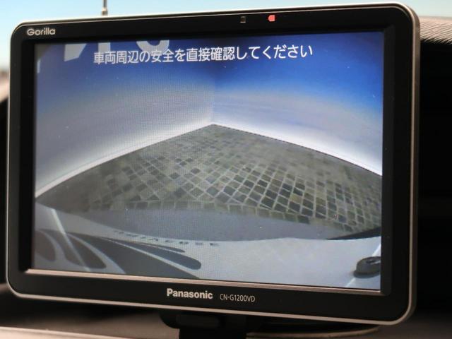 ゼン 社外SDナビ バックカメラ フルセグTV キーレス ワンオーナー クルーズコントロール 両側スライドドア 純正15インチアルミホイール Bluetooth オートエアコン 外付けETC CD 禁煙車(5枚目)