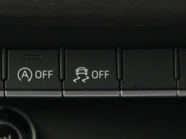 1.4TFSIスポーツ ラグジュアリーパッケージ バーチャルコックピット アクティブクルーズコントロール アクティブレーンアシスト パーキングシステム リアビューカメラ アドバンスドキーシステム シートヒーター(40枚目)