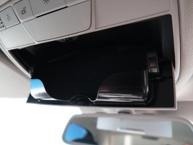 C220dアバンギャルド ベーシックPKG パークトロニック アクティブパーキングアシスト シートヒーター レーダークルーズ レーンアシスト 純正ナビ バックカメラ 純正17インチAW(45枚目)