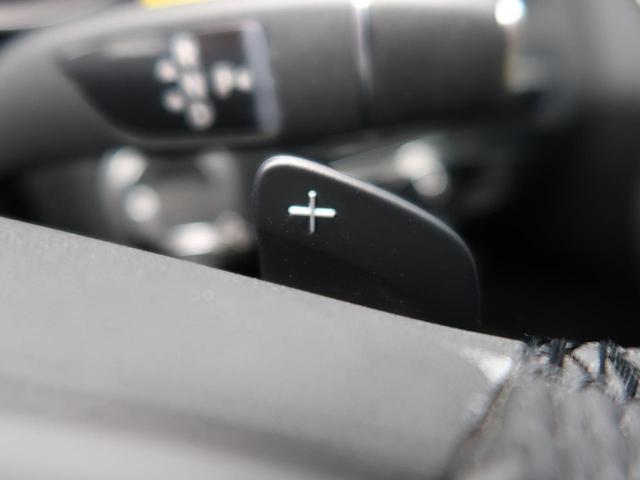C220dアバンギャルド ベーシックPKG パークトロニック アクティブパーキングアシスト シートヒーター レーダークルーズ レーンアシスト 純正ナビ バックカメラ 純正17インチAW(55枚目)