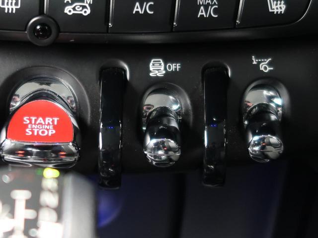 クーパーSD エナジェティックスタイル ラウンジスタイル ペッパーPKG アドバンスドセーフティPKG バックカメラ 純正HDDナビ コンフォートアクセス(37枚目)