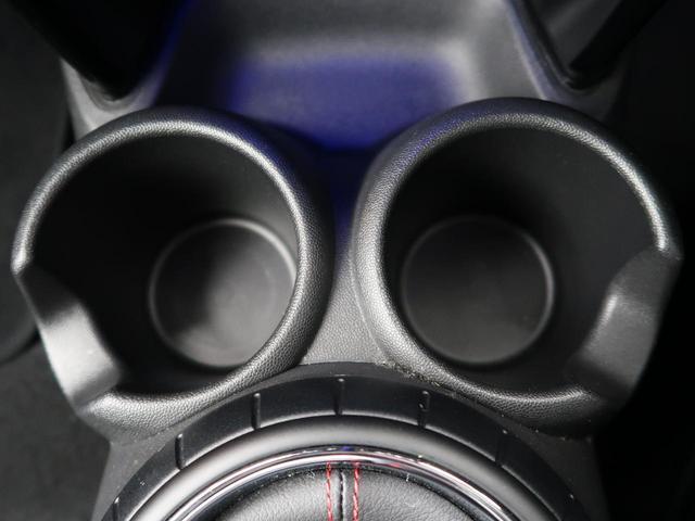 クーパーSD エナジェティックスタイル ラウンジスタイル ペッパーPKG アドバンスドセーフティPKG バックカメラ 純正HDDナビ コンフォートアクセス(43枚目)