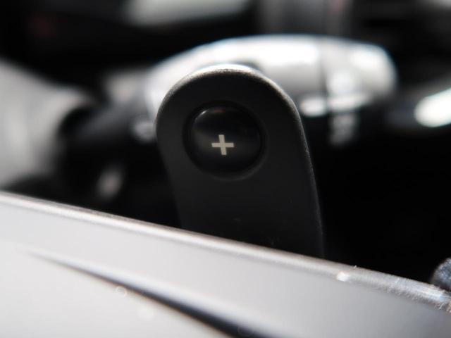 クーパーSD エナジェティックスタイル ラウンジスタイル ペッパーPKG アドバンスドセーフティPKG バックカメラ 純正HDDナビ コンフォートアクセス(48枚目)