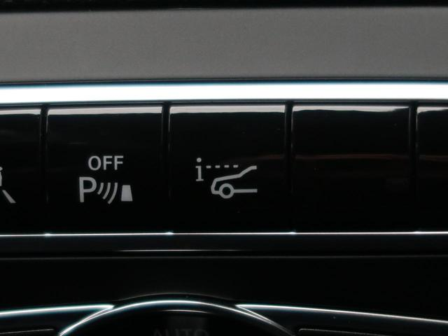 C200アバンギャルド AMGライン レザーEXC Pセンサー キーレスゴー エアサス 純正HDDナビ フルセグ エアバランスPKG 電動トランク 禁煙 ETC LED バックカメラ(5枚目)