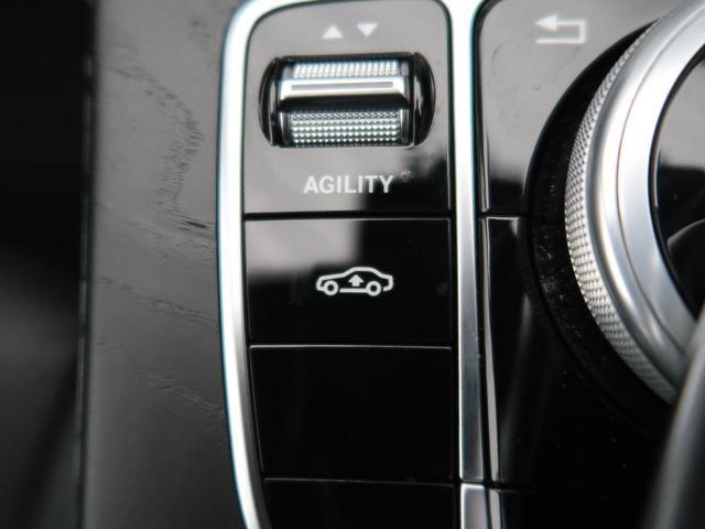 C200アバンギャルド AMGライン レザーEXC Pセンサー キーレスゴー エアサス 純正HDDナビ フルセグ エアバランスPKG 電動トランク 禁煙 ETC LED バックカメラ(6枚目)