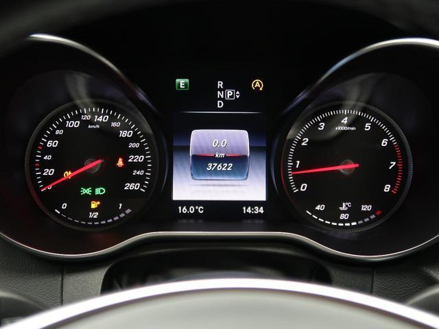 C200アバンギャルド AMGライン レザーEXC Pセンサー キーレスゴー エアサス 純正HDDナビ フルセグ エアバランスPKG 電動トランク 禁煙 ETC LED バックカメラ(14枚目)