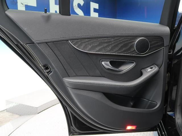 C200アバンギャルド AMGライン レザーEXC Pセンサー キーレスゴー エアサス 純正HDDナビ フルセグ エアバランスPKG 電動トランク 禁煙 ETC LED バックカメラ(30枚目)