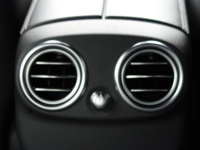 C200アバンギャルド AMGライン レザーEXC Pセンサー キーレスゴー エアサス 純正HDDナビ フルセグ エアバランスPKG 電動トランク 禁煙 ETC LED バックカメラ(34枚目)