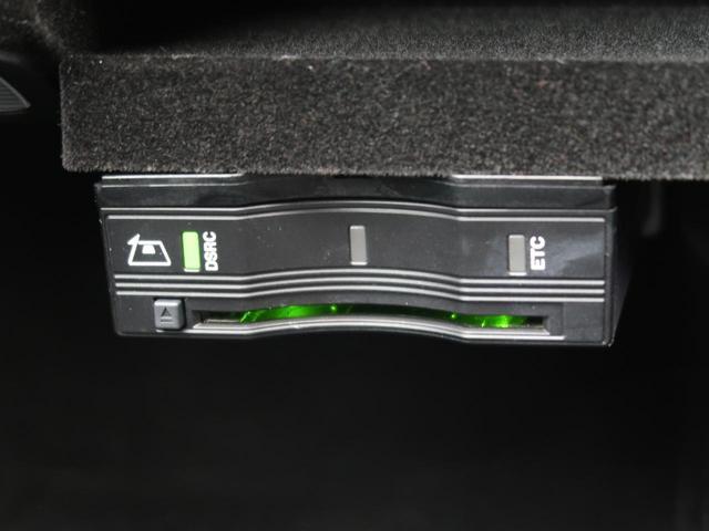 C200アバンギャルド AMGライン レザーEXC Pセンサー キーレスゴー エアサス 純正HDDナビ フルセグ エアバランスPKG 電動トランク 禁煙 ETC LED バックカメラ(47枚目)