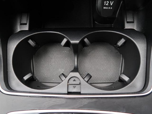 C200アバンギャルド AMGライン レザーEXC Pセンサー キーレスゴー エアサス 純正HDDナビ フルセグ エアバランスPKG 電動トランク 禁煙 ETC LED バックカメラ(51枚目)