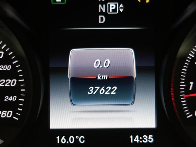 C200アバンギャルド AMGライン レザーEXC Pセンサー キーレスゴー エアサス 純正HDDナビ フルセグ エアバランスPKG 電動トランク 禁煙 ETC LED バックカメラ(62枚目)