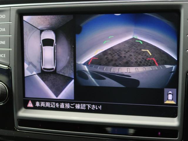 TSI ハイライン DiscoverProナビ 全周囲カメラ アルカンターラ/ファブリックコンビシート シートヒーター スマートキー LEDヘッド ACC 純正17インチAW ETC(4枚目)
