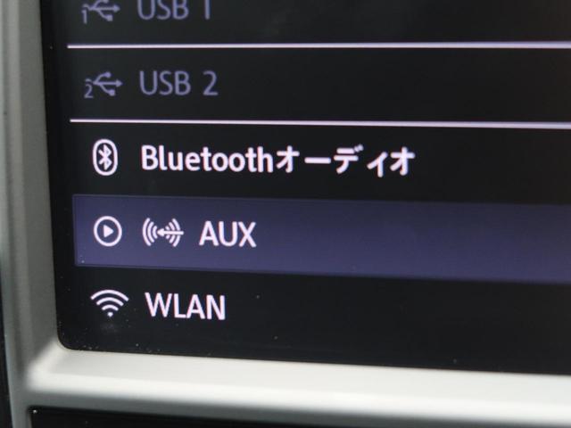 TSI ハイライン DiscoverProナビ 全周囲カメラ アルカンターラ/ファブリックコンビシート シートヒーター スマートキー LEDヘッド ACC 純正17インチAW ETC(9枚目)