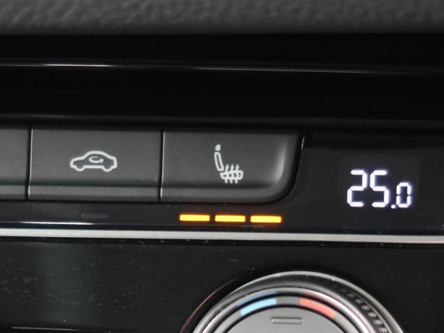 TSI ハイライン DiscoverProナビ 全周囲カメラ アルカンターラ/ファブリックコンビシート シートヒーター スマートキー LEDヘッド ACC 純正17インチAW ETC(41枚目)