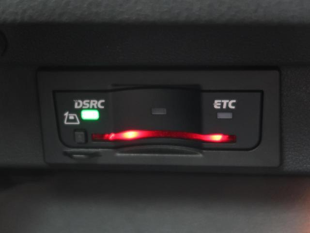 TSI ハイライン DiscoverProナビ 全周囲カメラ アルカンターラ/ファブリックコンビシート シートヒーター スマートキー LEDヘッド ACC 純正17インチAW ETC(50枚目)