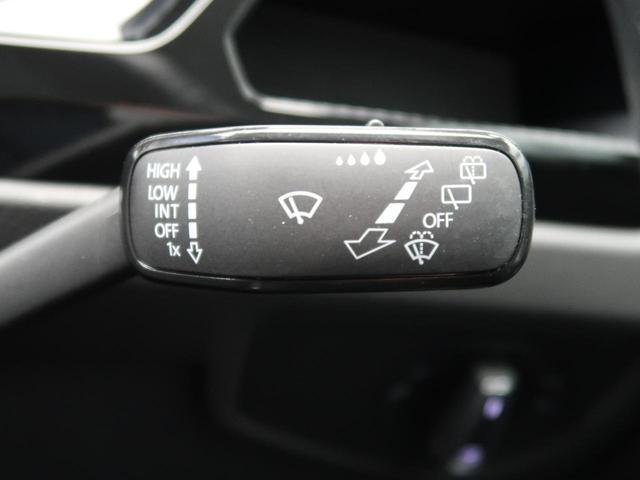 TSI ハイライン DiscoverProナビ 全周囲カメラ アルカンターラ/ファブリックコンビシート シートヒーター スマートキー LEDヘッド ACC 純正17インチAW ETC(58枚目)