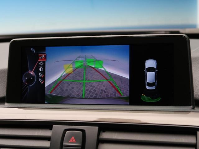 320iモダン 革シートセット シートヒーター 純正ナビ Bluetooth バックカメラ クルーズコントロール 衝突軽減 コンフォートアクセス HID オートライト 純正17インチアルミ ETC 禁煙車(5枚目)