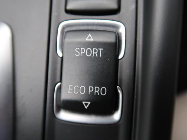320iモダン 革シートセット シートヒーター 純正ナビ Bluetooth バックカメラ クルーズコントロール 衝突軽減 コンフォートアクセス HID オートライト 純正17インチアルミ ETC 禁煙車(7枚目)