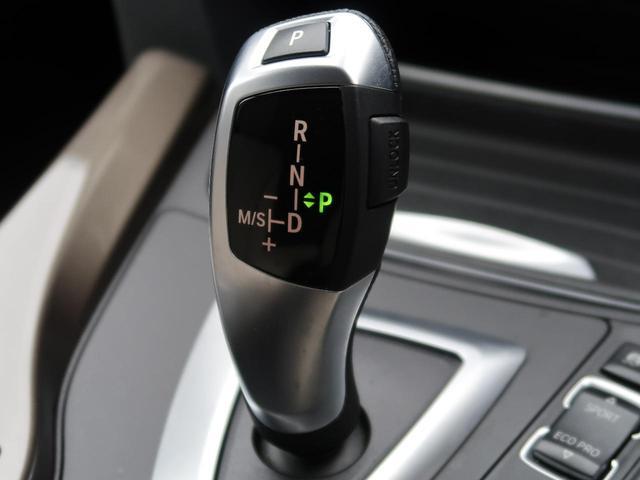 320iモダン 革シートセット シートヒーター 純正ナビ Bluetooth バックカメラ クルーズコントロール 衝突軽減 コンフォートアクセス HID オートライト 純正17インチアルミ ETC 禁煙車(8枚目)