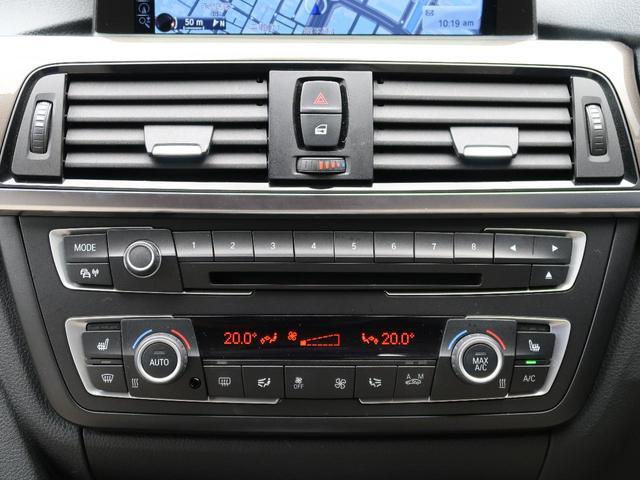 320iモダン 革シートセット シートヒーター 純正ナビ Bluetooth バックカメラ クルーズコントロール 衝突軽減 コンフォートアクセス HID オートライト 純正17インチアルミ ETC 禁煙車(9枚目)