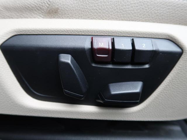 320iモダン 革シートセット シートヒーター 純正ナビ Bluetooth バックカメラ クルーズコントロール 衝突軽減 コンフォートアクセス HID オートライト 純正17インチアルミ ETC 禁煙車(10枚目)