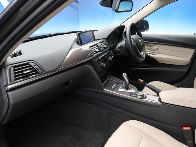 320iモダン 革シートセット シートヒーター 純正ナビ Bluetooth バックカメラ クルーズコントロール 衝突軽減 コンフォートアクセス HID オートライト 純正17インチアルミ ETC 禁煙車(11枚目)