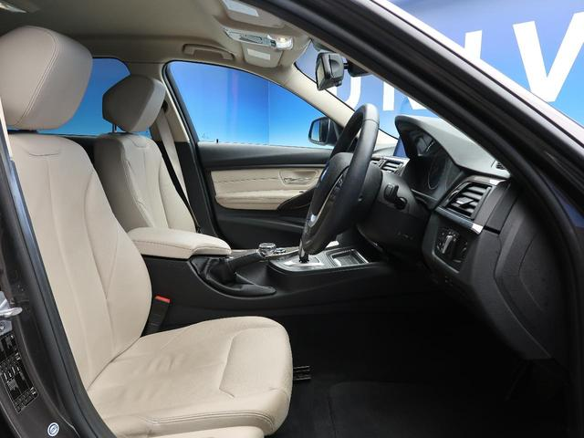 320iモダン 革シートセット シートヒーター 純正ナビ Bluetooth バックカメラ クルーズコントロール 衝突軽減 コンフォートアクセス HID オートライト 純正17インチアルミ ETC 禁煙車(13枚目)