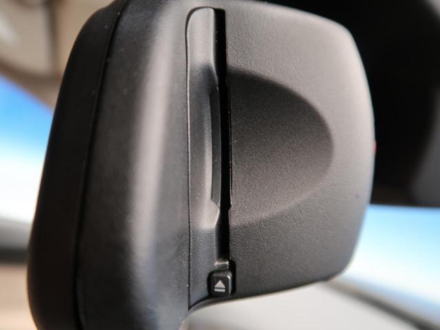 320iモダン 革シートセット シートヒーター 純正ナビ Bluetooth バックカメラ クルーズコントロール 衝突軽減 コンフォートアクセス HID オートライト 純正17インチアルミ ETC 禁煙車(25枚目)