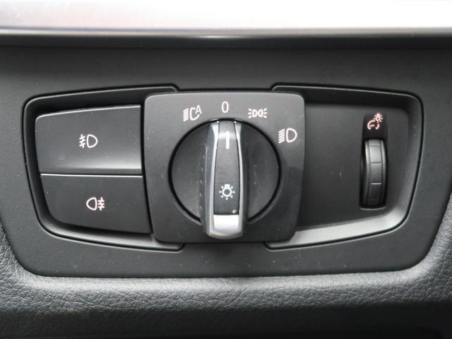 320iモダン 革シートセット シートヒーター 純正ナビ Bluetooth バックカメラ クルーズコントロール 衝突軽減 コンフォートアクセス HID オートライト 純正17インチアルミ ETC 禁煙車(26枚目)