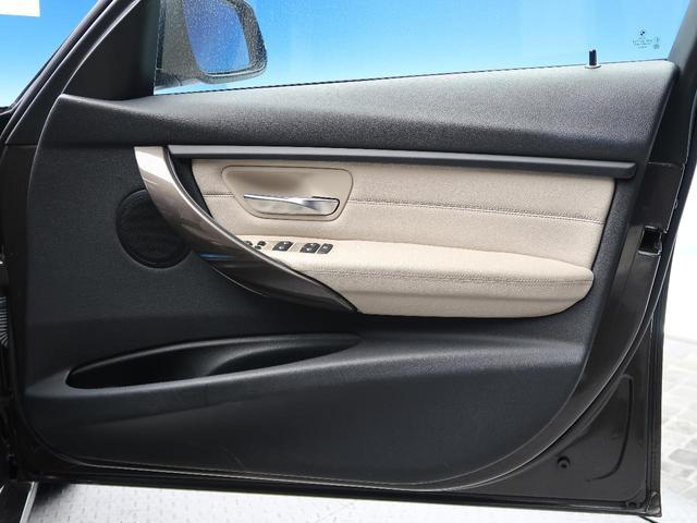 320iモダン 革シートセット シートヒーター 純正ナビ Bluetooth バックカメラ クルーズコントロール 衝突軽減 コンフォートアクセス HID オートライト 純正17インチアルミ ETC 禁煙車(28枚目)