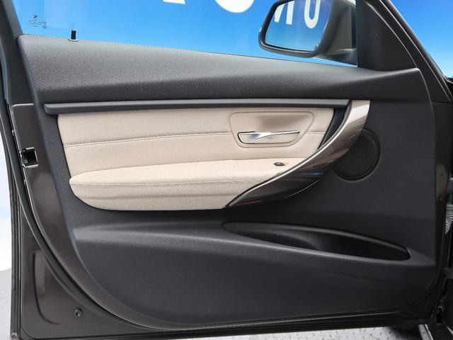 320iモダン 革シートセット シートヒーター 純正ナビ Bluetooth バックカメラ クルーズコントロール 衝突軽減 コンフォートアクセス HID オートライト 純正17インチアルミ ETC 禁煙車(29枚目)