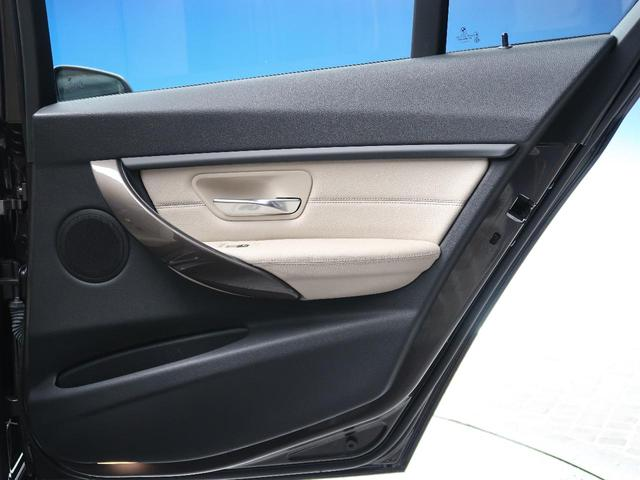 320iモダン 革シートセット シートヒーター 純正ナビ Bluetooth バックカメラ クルーズコントロール 衝突軽減 コンフォートアクセス HID オートライト 純正17インチアルミ ETC 禁煙車(30枚目)