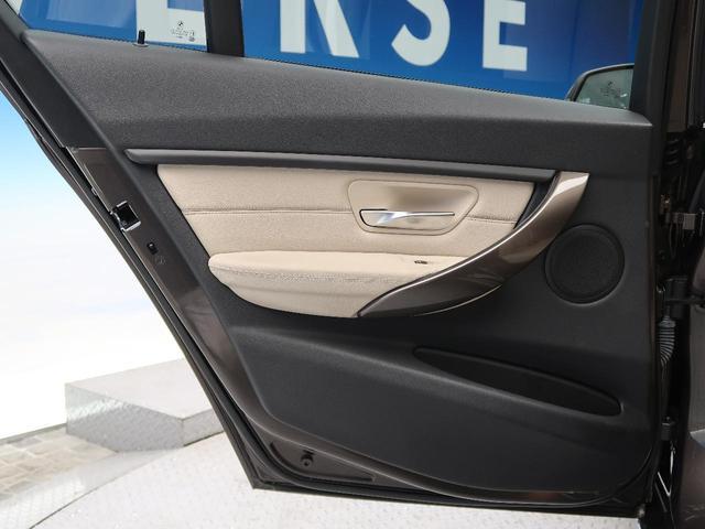 320iモダン 革シートセット シートヒーター 純正ナビ Bluetooth バックカメラ クルーズコントロール 衝突軽減 コンフォートアクセス HID オートライト 純正17インチアルミ ETC 禁煙車(31枚目)