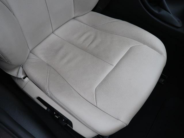 320iモダン 革シートセット シートヒーター 純正ナビ Bluetooth バックカメラ クルーズコントロール 衝突軽減 コンフォートアクセス HID オートライト 純正17インチアルミ ETC 禁煙車(32枚目)