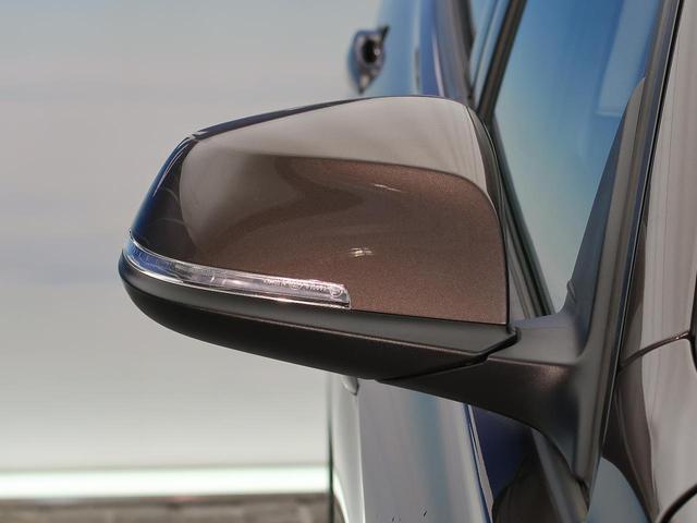 320iモダン 革シートセット シートヒーター 純正ナビ Bluetooth バックカメラ クルーズコントロール 衝突軽減 コンフォートアクセス HID オートライト 純正17インチアルミ ETC 禁煙車(36枚目)