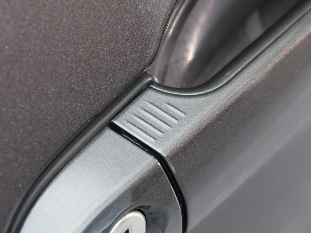 320iモダン 革シートセット シートヒーター 純正ナビ Bluetooth バックカメラ クルーズコントロール 衝突軽減 コンフォートアクセス HID オートライト 純正17インチアルミ ETC 禁煙車(40枚目)