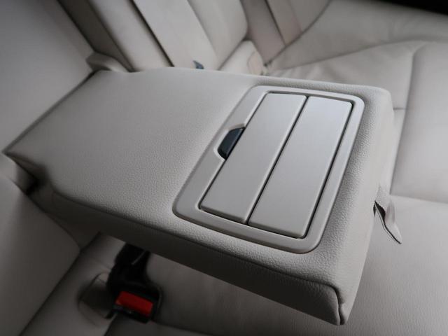 320iモダン 革シートセット シートヒーター 純正ナビ Bluetooth バックカメラ クルーズコントロール 衝突軽減 コンフォートアクセス HID オートライト 純正17インチアルミ ETC 禁煙車(42枚目)
