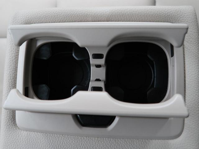 320iモダン 革シートセット シートヒーター 純正ナビ Bluetooth バックカメラ クルーズコントロール 衝突軽減 コンフォートアクセス HID オートライト 純正17インチアルミ ETC 禁煙車(43枚目)