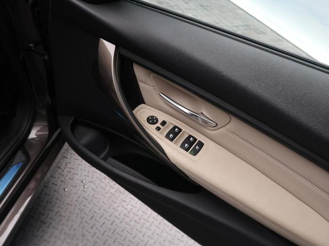 320iモダン 革シートセット シートヒーター 純正ナビ Bluetooth バックカメラ クルーズコントロール 衝突軽減 コンフォートアクセス HID オートライト 純正17インチアルミ ETC 禁煙車(45枚目)
