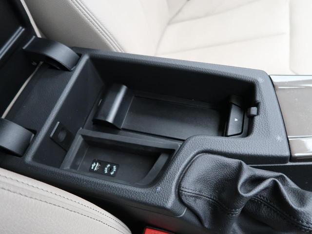 320iモダン 革シートセット シートヒーター 純正ナビ Bluetooth バックカメラ クルーズコントロール 衝突軽減 コンフォートアクセス HID オートライト 純正17インチアルミ ETC 禁煙車(47枚目)