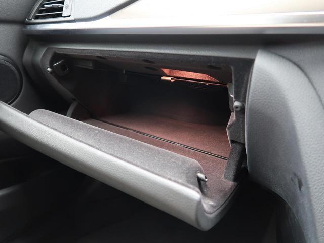 320iモダン 革シートセット シートヒーター 純正ナビ Bluetooth バックカメラ クルーズコントロール 衝突軽減 コンフォートアクセス HID オートライト 純正17インチアルミ ETC 禁煙車(49枚目)