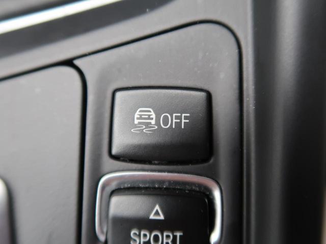 320iモダン 革シートセット シートヒーター 純正ナビ Bluetooth バックカメラ クルーズコントロール 衝突軽減 コンフォートアクセス HID オートライト 純正17インチアルミ ETC 禁煙車(50枚目)