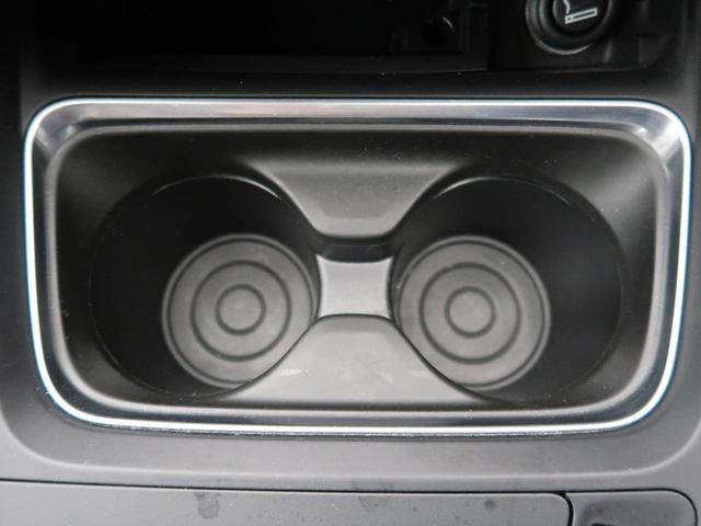 320iモダン 革シートセット シートヒーター 純正ナビ Bluetooth バックカメラ クルーズコントロール 衝突軽減 コンフォートアクセス HID オートライト 純正17インチアルミ ETC 禁煙車(51枚目)