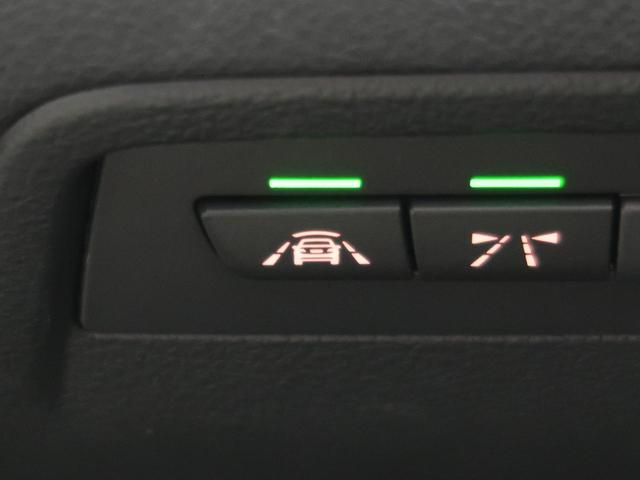 320iモダン 革シートセット シートヒーター 純正ナビ Bluetooth バックカメラ クルーズコントロール 衝突軽減 コンフォートアクセス HID オートライト 純正17インチアルミ ETC 禁煙車(52枚目)