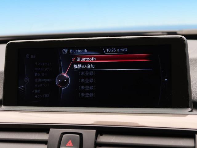 320iモダン 革シートセット シートヒーター 純正ナビ Bluetooth バックカメラ クルーズコントロール 衝突軽減 コンフォートアクセス HID オートライト 純正17インチアルミ ETC 禁煙車(56枚目)