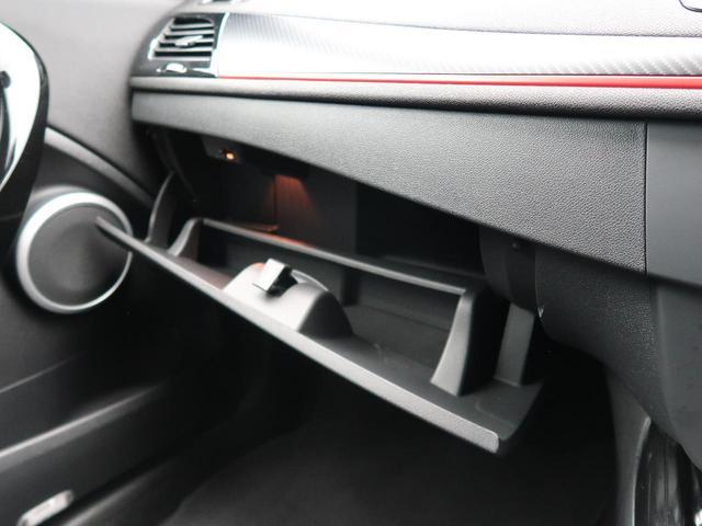 ルノー スポール 6速ミッション車 RECARO製シート 革巻きステアリング クルーズコントロール デュアルオートエアコン クリアランスソナー オートライト 純正18インチアルミ キーレス 禁煙車(41枚目)