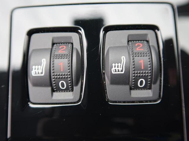 グリフ 黒革シート シートヒーター 純正SDナビ フルセグ バックカメラ ヘッドアップディスプレイ クリアランスソナー ブラインドスポットモニター LEDヘッド 純正17インチAW(8枚目)