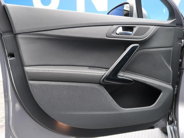 グリフ 黒革シート シートヒーター 純正SDナビ フルセグ バックカメラ ヘッドアップディスプレイ クリアランスソナー ブラインドスポットモニター LEDヘッド 純正17インチAW(29枚目)