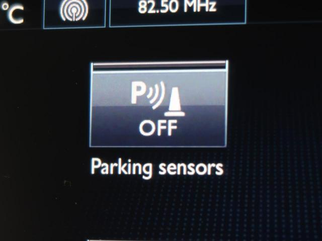 グリフ 黒革シート シートヒーター 純正SDナビ フルセグ バックカメラ ヘッドアップディスプレイ クリアランスソナー ブラインドスポットモニター LEDヘッド 純正17インチAW(37枚目)