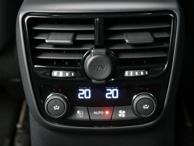 グリフ 黒革シート シートヒーター 純正SDナビ フルセグ バックカメラ ヘッドアップディスプレイ クリアランスソナー ブラインドスポットモニター LEDヘッド 純正17インチAW(38枚目)
